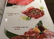 百度烤肉 清河店
