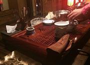 雅鹤轩茶楼