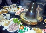 京炭铜火锅