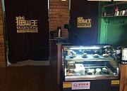 猫山王甜品店 文峰店