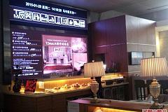 虹桥火车站 上海中航泊悦酒店飞吧