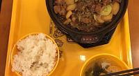 黄焖鸡米饭&老鸭粉丝汤 图片
