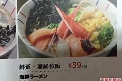 周浦万达广场 风景寿司