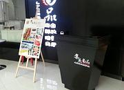 集杰尚品海鮮烤肉自助餐廳 銀座和諧廣場店