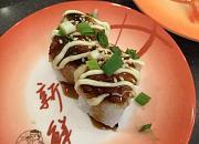 禾绿回转寿司 先天下广场店