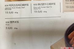 新石器烤肉 吾悦广场店
