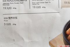 新石器烤肉 世紀聯華青浦店
