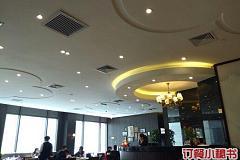 阿拉人家上海菜 长泰广场店