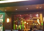 鱼米丼寿司