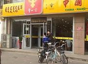 牛一嘴·中国兰州牛肉拉面店