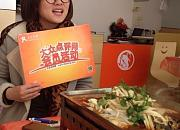 河南烤鱼 兴化店