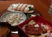 京都の美食日本料理