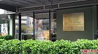 巷弄里的那家川菜 大学路店 图片