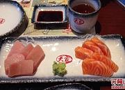 天家日本料理