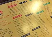 重庆红青树主题火锅