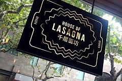 HOUSE OF LASAGNA千层面坊