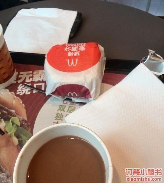 南宁麦当劳