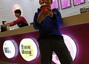 berry bomb酸奶冰淇淋