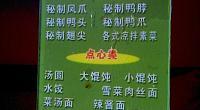 三清山茶楼 图片