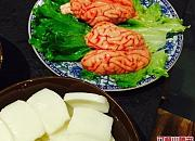 印象重庆老灶火锅