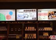 莱克切瑞新西兰冰冻酸奶 红博会展店