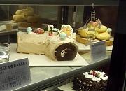 Tribeca Bakery
