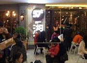 57℃湘 水晶城购物中心店