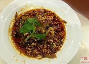天香府火锅