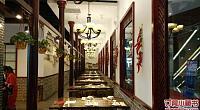 湘源湘西主题餐厅 图片