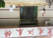 黑龙江春饼王 东巷店