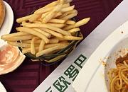 欧罗巴欧式休闲餐厅 塔湾店