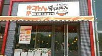 咔萨部队火锅&韩风小吃 图片