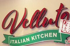 和平饭店 VELLUTO意大利餐厅