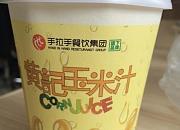 黄记玉米汁 溧水店