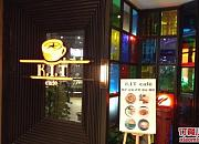 K.I.T Cafe 咖啡西餐厅