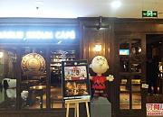 查理布朗主题咖啡店
