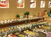 恒丰海悦国际酒店庭园西餐厅  atrium cafe