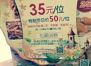 天语雅阁 太湖店