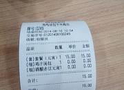 鸡鸣汤包 中央路店