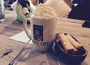 幸福海岸咖啡廳