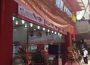 上海妯娌老鸭粉丝馆