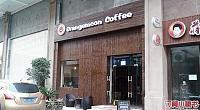orangemoon coffee 图片