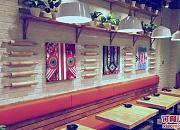 小小山川饺子 太平桥百盛店
