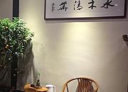 洄流轩品茗馆