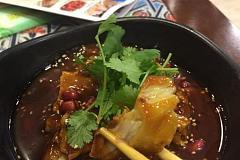 汇智国际贸易中间 鼎鱼创意烤鱼