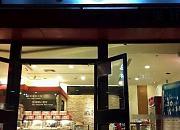 美妍西饼 嬉水店