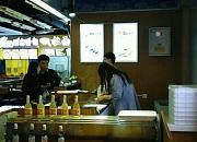 品鲜寿司 铜锣湾店