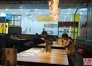 峑一味韩式料理馆