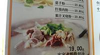 品安煲 昌化路店 图片