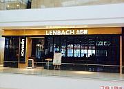 兰巴赫·西餐啤酒坊 柏威年购物广场店